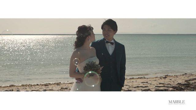 𓍯 Photo Wedding Location  move𓍯 マーブルリゾートウェディング沖縄のフォトウェディングは写真だけではありません🌟 . 他には真似のできない圧倒的なクオリティ誇るロケーションムービーで結婚式をされない方はさらに思い出の残るムービーを、ご結婚をご予定されている方はオープニングムービーなどで使用しさらに盛り上がるツールのひとつに🎥 . おふたりだけのとっておきのWEDDING STORYを創りましょう𓍯 . 𓇼𓂃𓂃𓂃𓂃𓂃𓂃𓂃𓈒𓏸  〖 cinemagrapher 〗 ⇢Masaru Iwata  〖 hairmake 〗 ⇢Kanako Uthima  〖 Bride costume 〗 dress⇢ A103  〖 Groom costume 〗 tuxedo⇢ BT100 𓏸𓈒𓂃𓂃𓂃𓂃𓂃𓂃𓂃𓇼  ------------------------------ プラン詳細はプロフィールのURLをクリック👆 もしくはフリーダイヤルかメール、LINEをお友達追加していただきトーク画面にてお問い合わせください✨ ☎︎: 098-987-6266 ✉︎: mrw-okinawa@marry-marble.com LINE:@949kluns . #marrymarble#marbleresortWedding#マリーマーブル#マーブルリゾートウェディング沖縄#フォトウェディング#ウェディングフォト#ロケーションフォト#ブライダル撮影#リゾートウェディング#リゾートウェディング沖縄#wedding#沖縄ウェディング#沖縄フォトウェディング#ビーチウェディング#絶景スポット#サンセット#沖縄#日本の絶景#前撮り#結婚式前撮り#沖縄フォト祭り#プレ花嫁#沖縄花嫁 #ウミカジテラス #ウェディングムービー#オープニングムービー